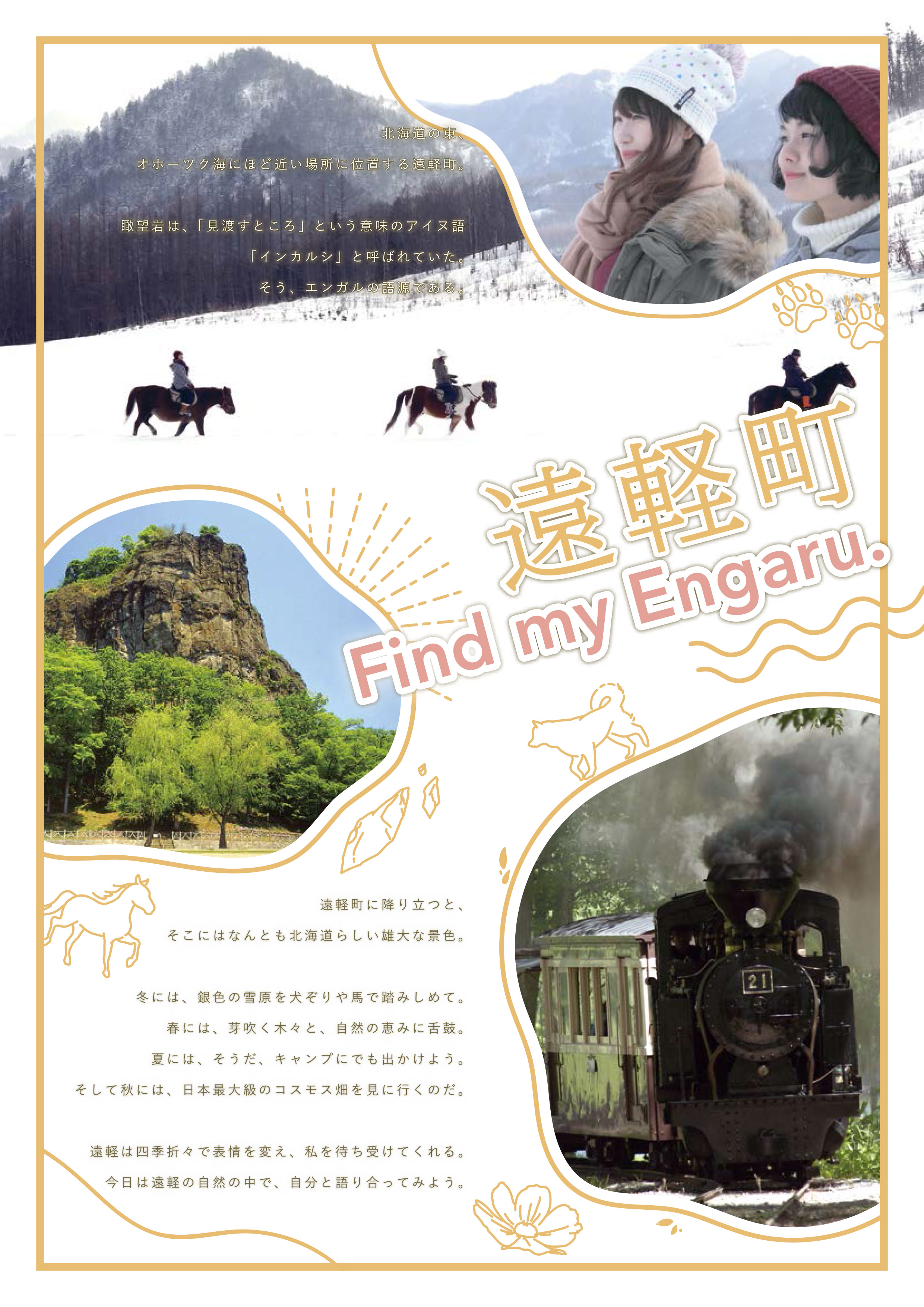 Find my Engaru.